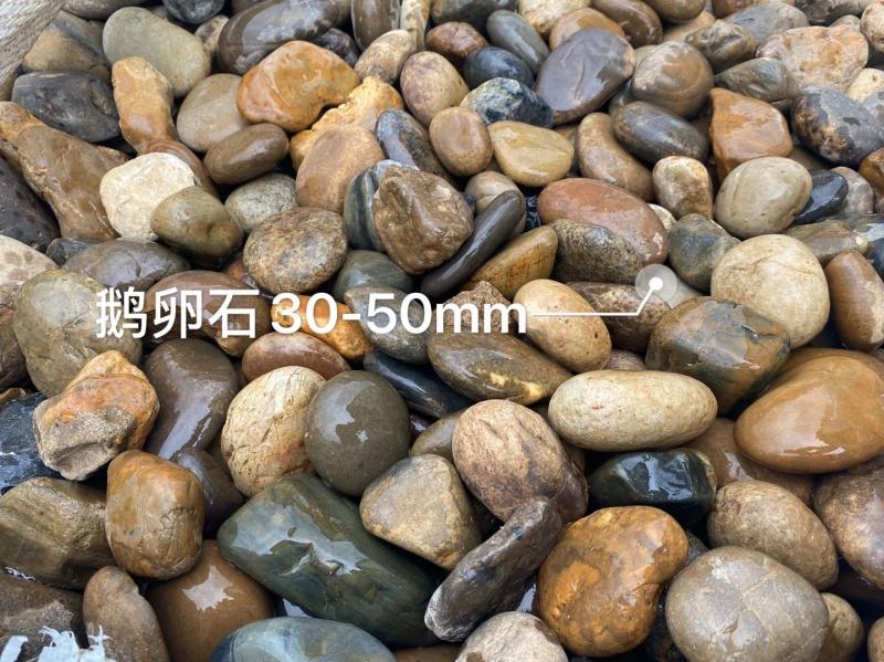 鹅卵石雨花石